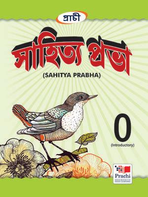 Sahitya Prabha